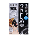 [日本直邮] 日本KRACIE嘉娜宝 肌美精 深层渗透清理毛孔黑面膜 4片入