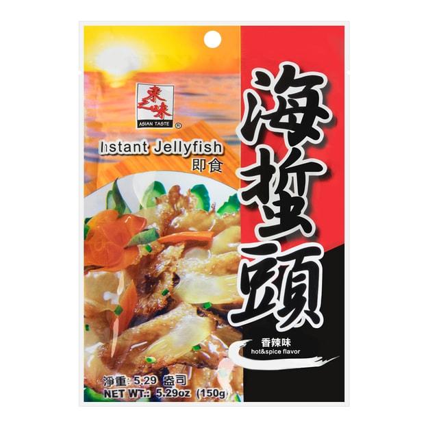 商品详情 - 东之味 即食海蜇头 香辣味 150g - image  0