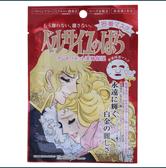 【日本直邮】日本 CREER BEAUTE/克丽贝蒂 凡尔赛玫瑰深层保湿面膜 红色 1片