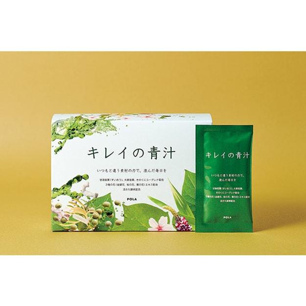商品详情 - 【日本直邮】日本POLA 樱花蜜补充纤维抗氧大麦若叶甘甜抹茶风味 青汁酵素 4.5*90袋 - image  0