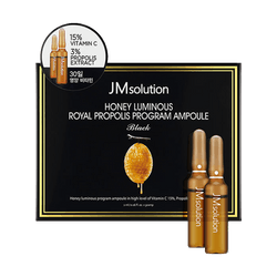 JM SOLUTION Honey Luminous Royal Propolis Program Ampoule Black 2ml x 30pcs