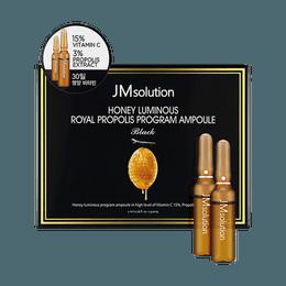 JM SOLUTION Honey Luminous Royal Propolis Program Ampoule Black 2ml x 30pcs