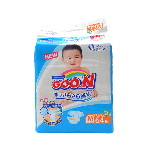 Product Detail - GOO.N Breathable Diaper M 1pack(64pcs) - image 0