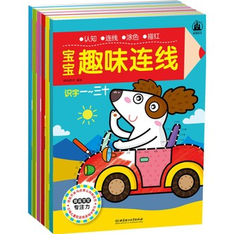宝宝趣味连线(函套书共6册)