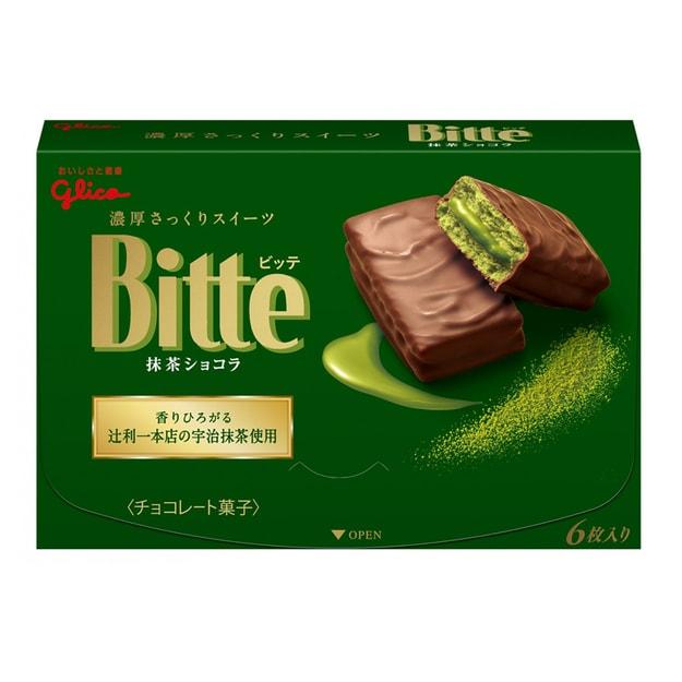 商品详情 - 【日本直邮】DHL直邮3-5天到 日本格力高GLICO 抹茶夹心巧克力饼干 6枚装 - image  0