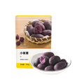 YANXUAN Purple Sweet Potatoes 100g*2Pcs