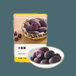 YANXUAN Purple Sweet Potatoes 100g*2Pcs
