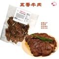 Mommy's Seasoned Beef Shank 6 oz/ea