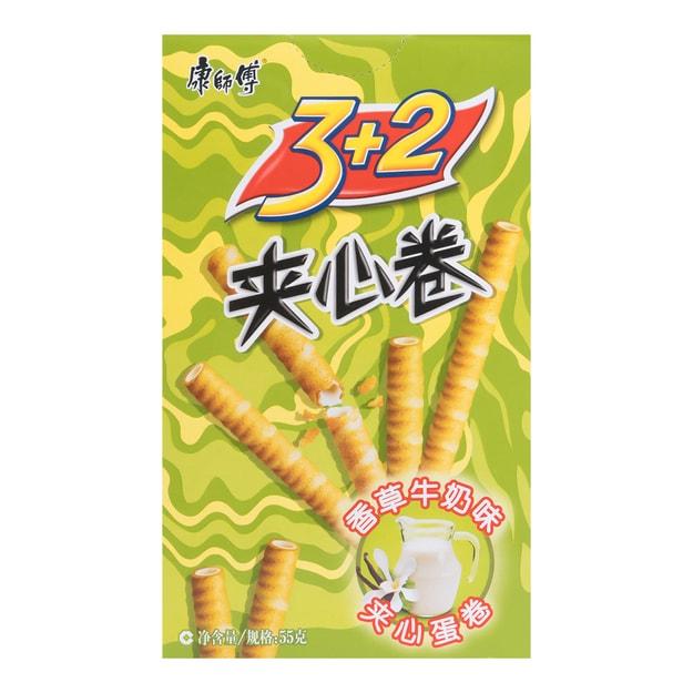 Product Detail - MASTER KONG 3+2 Wafer Rolls Vanilla Flavor 55g - image 0