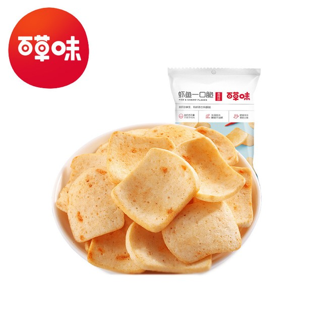 Product Detail - BE&CHERRY fish and shrimp flakes spicy 40g - image 0