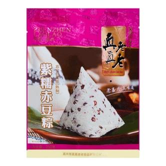 真真老老 紫糯赤豆粽 粽子 2只装 250g