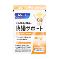 FANCL Kaicho Intestinal Suppor 30 days 60 tablets