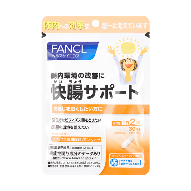 Product Detail - FANCL Kaicho Intestinal Suppor 30 days 60 tablets - image 0