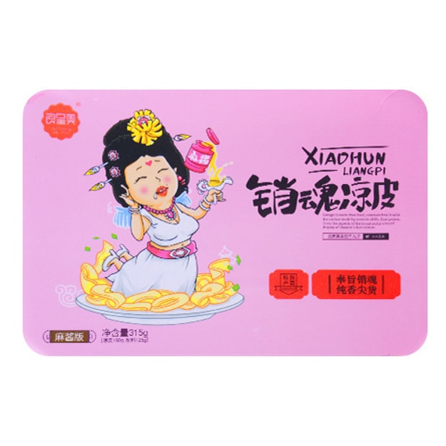 LIANGCHENGMEI Shanxi Cold Noodle Mild Spicy Sesame 315g