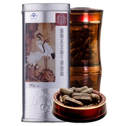 【中国直邮】同仁堂破壁灵芝孢子粉胶囊 增强免疫力 0.35g/粒*90粒/盒