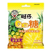WANT WANT QQ Soft Candy Pineapple Flavor 70g