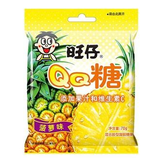 台湾旺旺 旺仔QQ糖 菠萝味 混合胶型凝胶糖果 70g