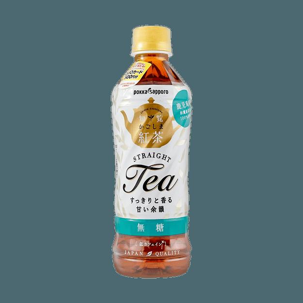 Product Detail - Kagoshima Chiran Kocha Sugar Free 500ml - image  0