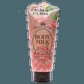 KOSE 高丝||秘密花园身体乳||蜂蜜桃子香 200g