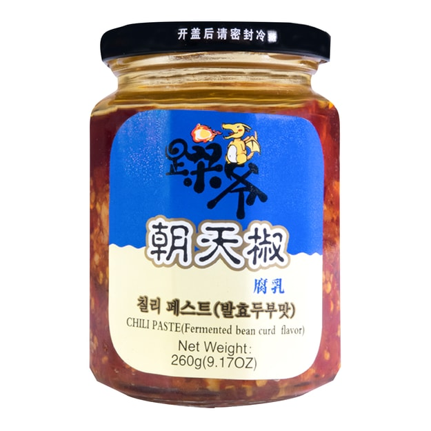 Product Detail - SAOYE Spicy Chili Hot Sauce Bean Curd Flavor 260g - image 0