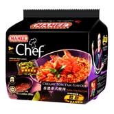马来西亚MAMEE CHEF 香浓泰式酸辣味拉面 十大最佳方便面 4包入 320g