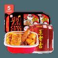 BAIJIA A Kuan BBQ HOT POT 256g*2pcs WONGLOKAT Herbal Tea 310ml*3pcs