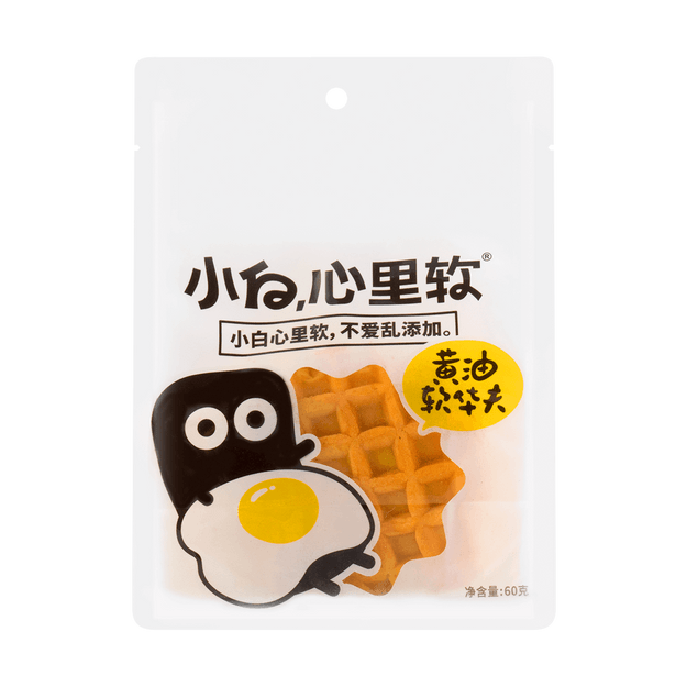 Product Detail - 【EXP 2020-12-04】MORANCA Little White Heart Waffle Bread 60g - image 0