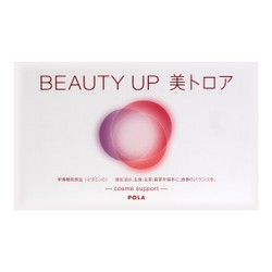 日本POLA BEAUTY UP 胶原蛋白口服液 10瓶入 500ml