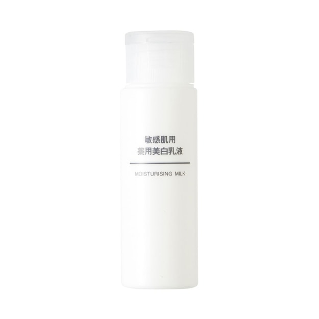 Product Detail - MUJI Whitening Moisturising Milk 50ml - image 0