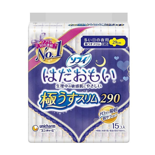 Product Detail - UNICHARM Feminine Care Pads For Night 29cm 15pcs - image 0