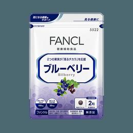 FANCL 芳珂||蓝莓精华花青素护眼丸||30天量 60粒