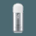 d program 安肌心语  敏感肌物理防晒隔离小奶瓶 SPF50+ PA+++  40ml