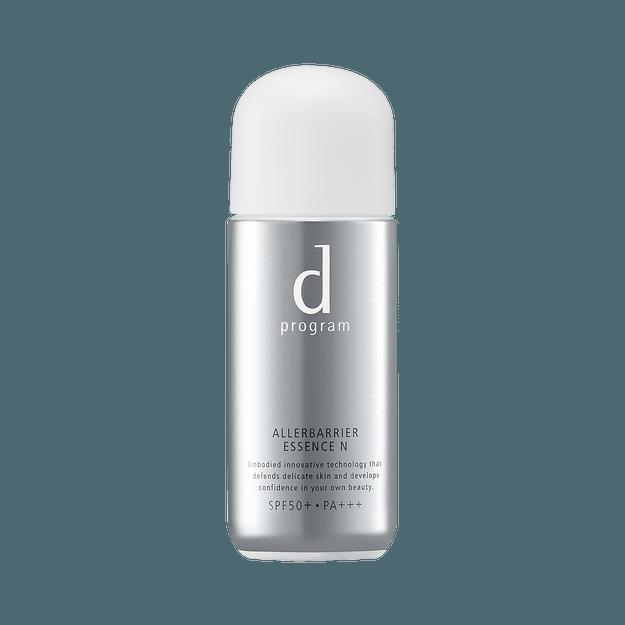 商品详情 - d program 安肌心语  敏感肌物理防晒隔离小奶瓶 SPF50+ PA+++  40ml - image  0