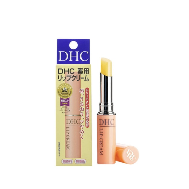 Product Detail - DHC Lip Gloss 1.5g - image  0