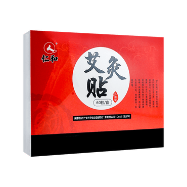 Moxibustion Patch 60pcs