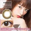 近藤千寻 Colors 375度抗UV月抛美瞳 自然棕Natural Brown 2枚预定3-5天日本直发