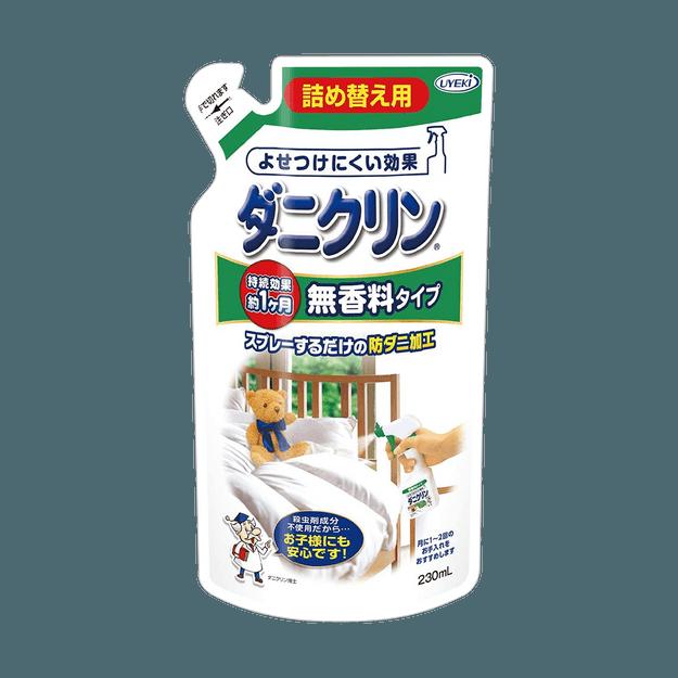 Product Detail - UYEKI Dust Mite Repellent & Allergen Sterilization Spray Fragrance-free refill 230ml - image 0