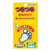 日本TO-PLAN 软化角质脚跟修护霜 30g