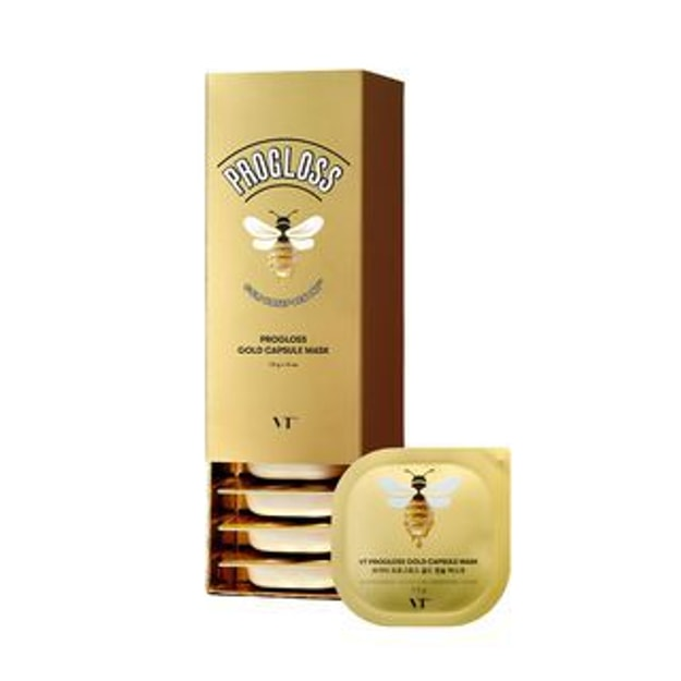 Product Detail - VT PROGLOSS GOLD CAPSULE MASK - image 0