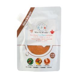 Wen & Winnie Chili Powder 160g