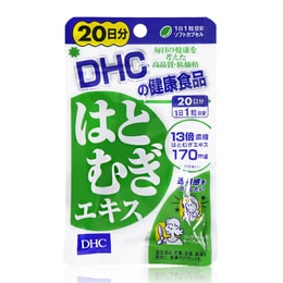 DHC 20 Days Pearl Barley Extract 20 Tablets
