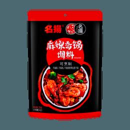 名扬 麻辣香锅火锅底料 220g