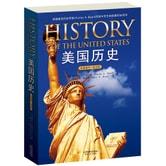美国历史(英文版)