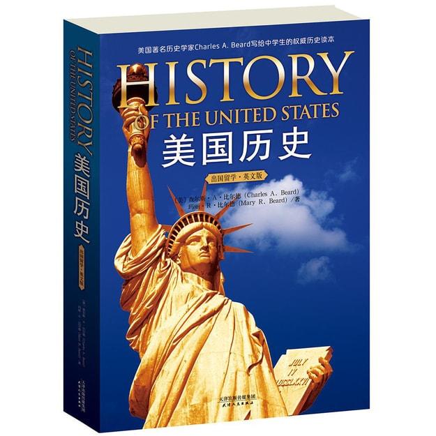 商品详情 - 美国历史(英文版) - image  0