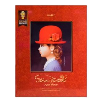 日本AKAIBOHSHI红帽子 红盒子节日饼干礼盒 16种59枚入 504.4g