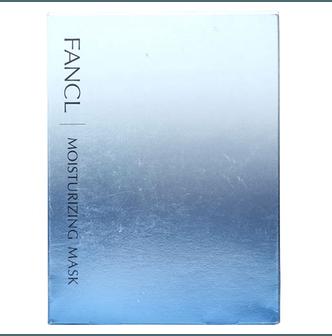 【日本直邮】日本 FANCL芳珂 基础保湿锁水 面膜18ml*6枚 盈润细致精华面膜