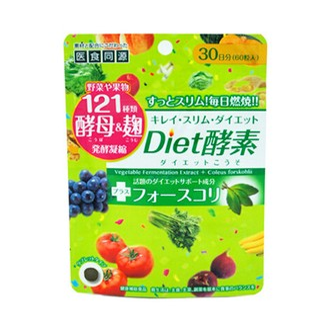 日本ISDG医食同源 Diet水果蔬菜瘦身酵素 30日分60粒入