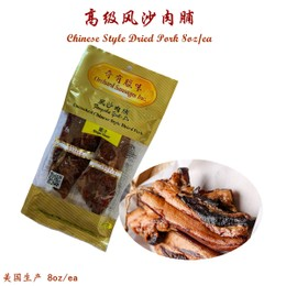WEWOKIT Chinese Style Dried Pork  8oz/ea