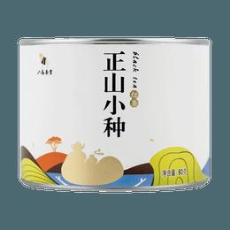 BAMA TEA Zheng Shan Xiao Zhong Black Tea 80g