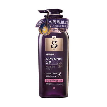 RYO Anti-Hair Loss Shampoo For Normal & Dry Scalp 400ml